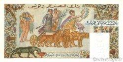 5000 Francs type 1950 Vespasien TUNISIE  1950 P.30s NEUF