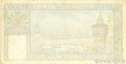 10000 Francs 1952 non émis TUNISIE  1950 P.-- SUP