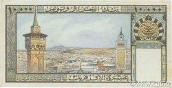 10000 Francs 1952 non émis TUNISIE  1952 P.-- SPL