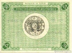 50 Centimes TUNISIE  1918 P.32c SUP