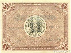 2 Francs TUNISIE  1918 P.34 pr.NEUF