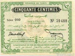 50 Centimes TUNISIE  1918 P.35 SUP+