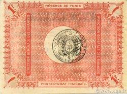 1 Franc TUNISIE  1918 P.36e SUP