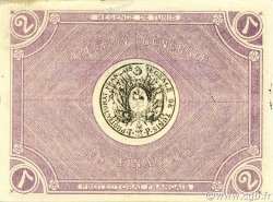 2 Francs TUNISIE  1918 P.37a SUP