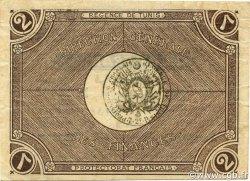 2 Francs TUNISIE  1918 P.44 SUP