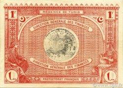 1 Franc TUNISIE  1921 P.52 SUP+
