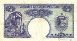 1/2 Dinar TUNISIE  1958 P.57 TTB