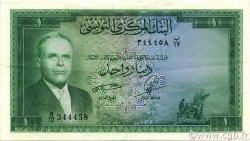 1 Dinar TUNISIE  1958 P.58 pr.SUP