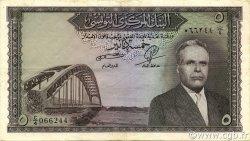 5 Dinars TUNISIE  1958 P.59 TTB+