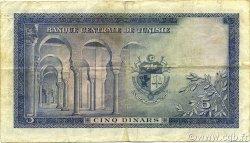 5 Dinars TUNISIE  1962 P.61 pr.TTB
