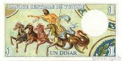 1 Dinar TUNISIE  1965 P.63a pr.NEUF