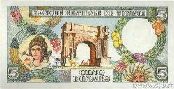 5 Dinars TUNISIE  1965 P.64a SUP
