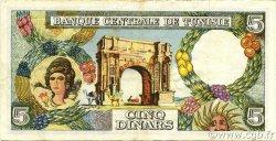 5 Dinars TUNISIE  1965 P.64a TTB+
