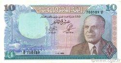 10 Dinars TUNISIE  1969 P.65a pr.NEUF