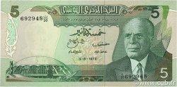 1 Dinar TUNISIE  1972 P.68a pr.NEUF