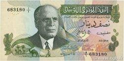 1/2 Dinar TUNISIE  1975 P.69a NEUF