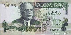 1 Dinar TUNISIE  1975 P.70a NEUF