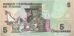 5 Dinars TUNISIE  1975 P.71a SUP
