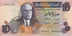 10 Dinars TUNISIE  1975 P.72a NEUF
