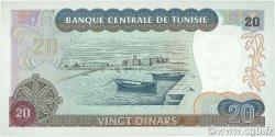 20 Dinars TUNISIE  1980 P.77 NEUF