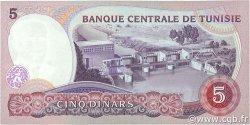 5 Dinars TUNISIE  1983 P.79 NEUF