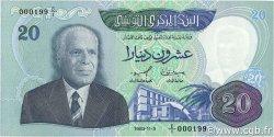 20 Dinars TUNISIE  1983 P.81 NEUF
