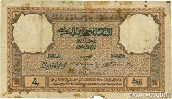 4 Rials Makhzani MAROC  1917 P.01 B+