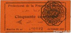 50 Centimes MAROC  1919 P.05c SPL