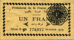 1 Franc MAROC  1919 P.06a TTB+