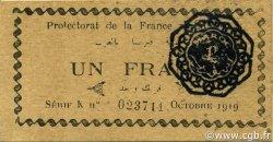 1 Franc MAROC  1919 P.06a SUP