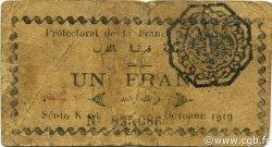 1 Franc MAROC  1919 P.06a B+