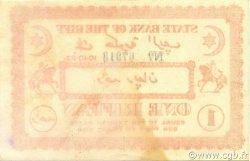 1 Riffan MAROC  1923 P.R1 SPL