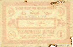 1 Riffan MAROC  1923 P.R1 TB à TTB