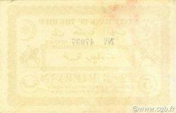 5 Riffans MAROC  1923 P.R2 SPL