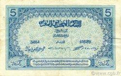 5 Francs 1921 MAROC  1921 P.08 TB+