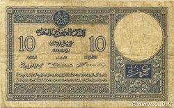 10 Francs 1920 1er type MAROC  1921 P.11a TB