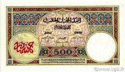 500 Francs type 1923 modifié 1946 MAROC  1948 P.15b pr.NEUF