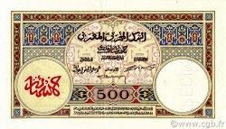 500 Francs type 1923 MAROC  1923 P.15s SUP+