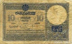 10 Francs 1920 modifié 1929 MAROC  1929 P.17a TB+