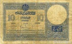 10 Francs 1920 modifié 1929 MAROC  1931 P.17a B+