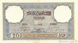20 Francs MAROC  1945 P.18b SUP à SPL