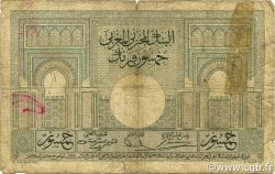 50 Francs type 1935 MAROC  1938 P.21 B