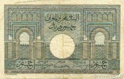 50 Francs MAROC  1946 P.21 TTB