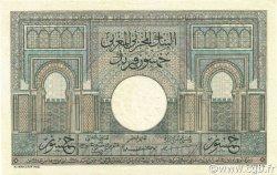 50 Francs type 1935 MAROC  1947 P.21 pr.NEUF
