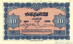 10 Francs MAROC  1943 P.25 SUP+