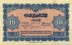 10 Francs type 1944 MAROC  1944 P.25 SUP+
