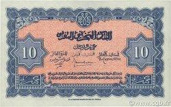 10 Francs MAROC  1944 P.25 pr.NEUF