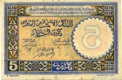 5 Francs type 1943 Casablanca MAROC  1943 P.33 SUP