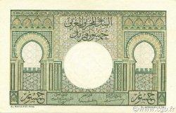 50 Francs type 1949 MAROC  1949 P.44 NEUF