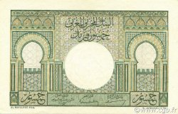 50 Francs MAROC  1949 P.44 NEUF